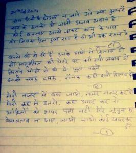 Poem_1 (1)