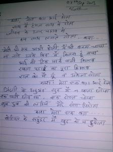 Poem_1 (2)