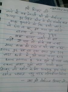 Poem_1 (3)