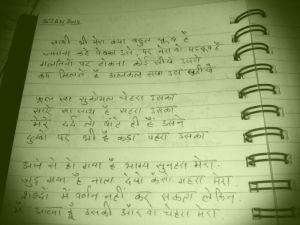 Poem_1 (5)