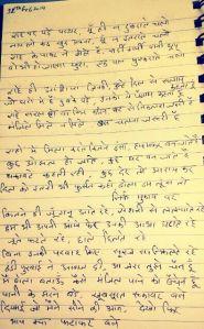 Poem_1 (8)